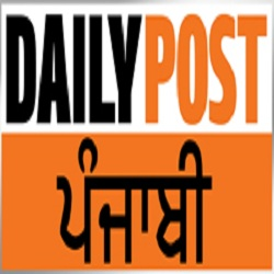 Daily Post Punjabi - Latest Punjabi News