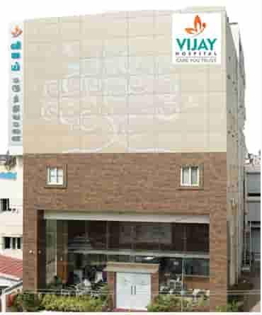 Vijay Hospital - Best Hospital in Hosur